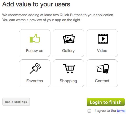 goesApp - Advanced options