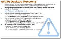 ActiveDesktopRecovery