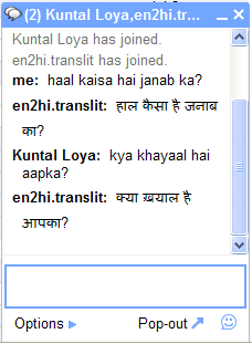 Google Talk Transliteration Bots